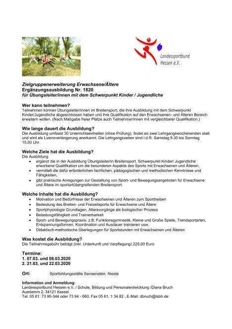 19-12-09-Ausschreibung_2020zur_Auslage_001-HP.jpg